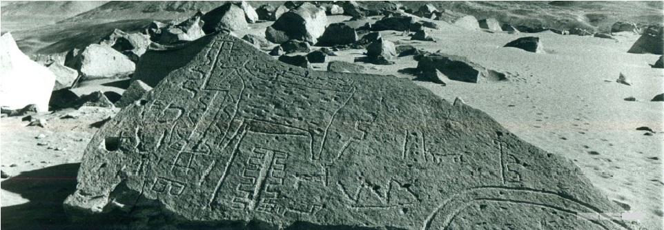 Exposición: Notas de Campo - Grabado rupestre contemporáneo